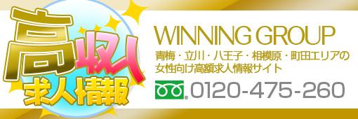 Winning Group