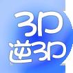 3P・逆3P